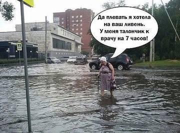 http://sg.uploads.ru/t/aNFHl.jpg