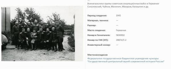 http://sg.uploads.ru/t/aOdni.jpg