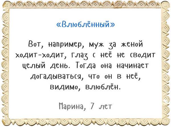 http://sg.uploads.ru/t/aPEFp.jpg