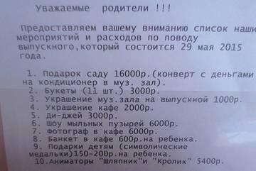 http://sg.uploads.ru/t/aPQwV.jpg