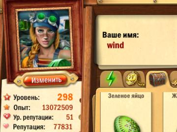 http://sg.uploads.ru/t/aQFG5.png