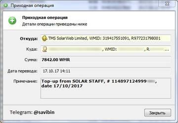 http://sg.uploads.ru/t/aTKum.jpg