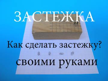 http://sg.uploads.ru/t/aURKu.jpg