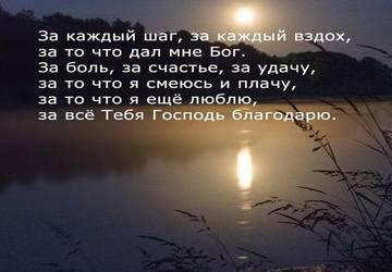http://sg.uploads.ru/t/aVu0b.jpg