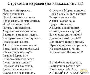 http://sg.uploads.ru/t/aW7FO.jpg