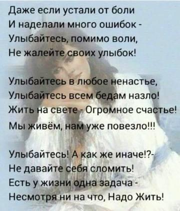 http://sg.uploads.ru/t/aWObg.jpg