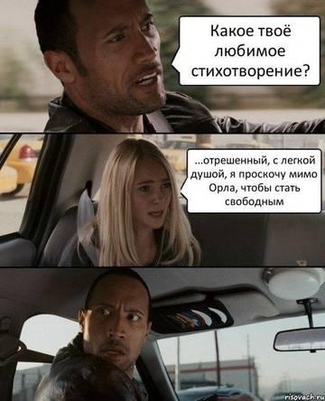 http://sg.uploads.ru/t/aZYtu.jpg