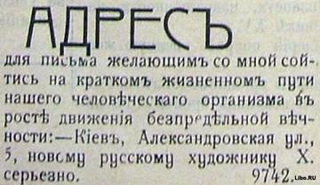 http://sg.uploads.ru/t/aZtSU.jpg
