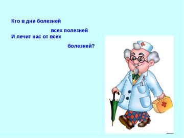 http://sg.uploads.ru/t/ac8VY.jpg