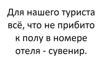 http://sg.uploads.ru/t/agsOw.jpg