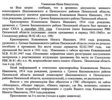 http://sg.uploads.ru/t/alfH8.jpg