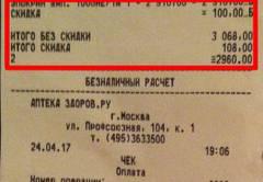 http://sg.uploads.ru/t/aoDcC.jpg