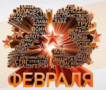 http://sg.uploads.ru/t/aohA9.jpg