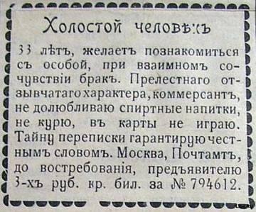 http://sg.uploads.ru/t/asWlt.jpg