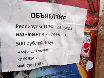 http://sg.uploads.ru/t/asvzE.jpg