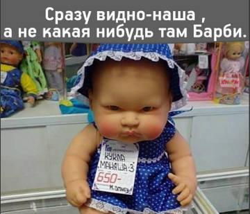 http://sg.uploads.ru/t/avM5W.jpg