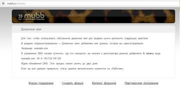 http://sg.uploads.ru/t/aw4U1.jpg