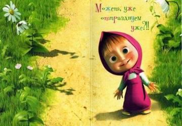 http://sg.uploads.ru/t/ayAQl.jpg