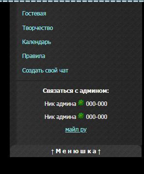 http://sg.uploads.ru/t/az8rG.png