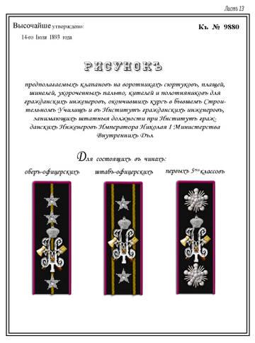 http://sg.uploads.ru/t/b0BPC.jpg