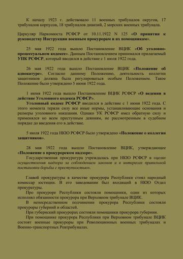 http://sg.uploads.ru/t/b2TVG.jpg