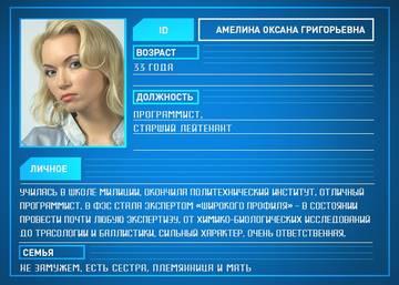 http://sg.uploads.ru/t/b53Dp.jpg