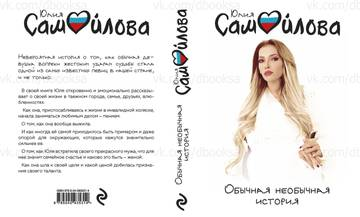 http://sg.uploads.ru/t/b9JpY.jpg
