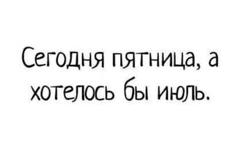 http://sg.uploads.ru/t/bLmwP.jpg