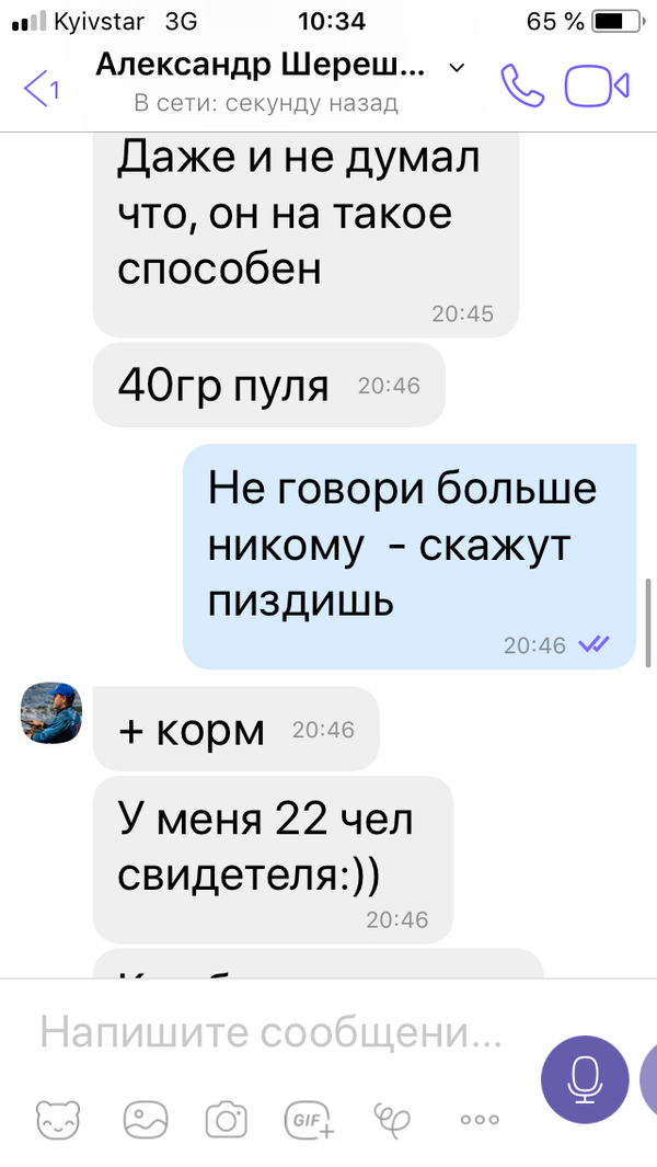 http://sg.uploads.ru/t/bPut3.png