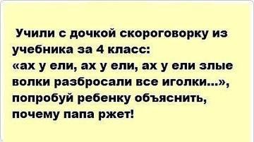 http://sg.uploads.ru/t/bVWuK.jpg