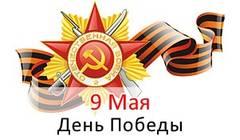 http://sg.uploads.ru/t/bWePA.jpg