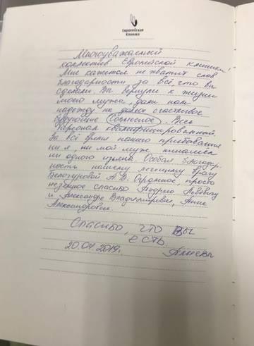 http://sg.uploads.ru/t/bWlS5.jpg