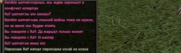 http://sg.uploads.ru/t/bZGvh.jpg