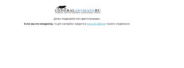 http://sg.uploads.ru/t/badSw.png