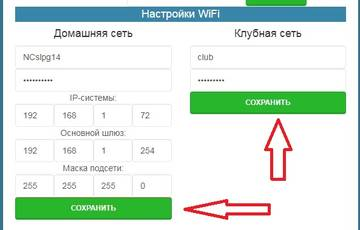 http://sg.uploads.ru/t/bhzsA.jpg