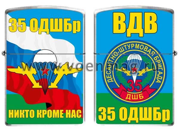 http://sg.uploads.ru/t/bnANE.jpg