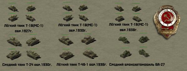 http://sg.uploads.ru/t/bnKAO.jpg