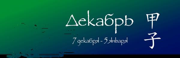 http://sg.uploads.ru/t/bt7x0.png