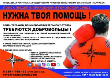 http://sg.uploads.ru/t/btrR7.jpg