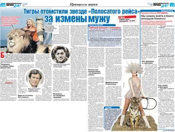http://sg.uploads.ru/t/buxvX.jpg
