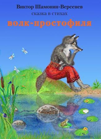 http://sg.uploads.ru/t/bxms6.jpg