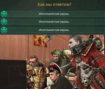 http://sg.uploads.ru/t/c0m3y.jpg