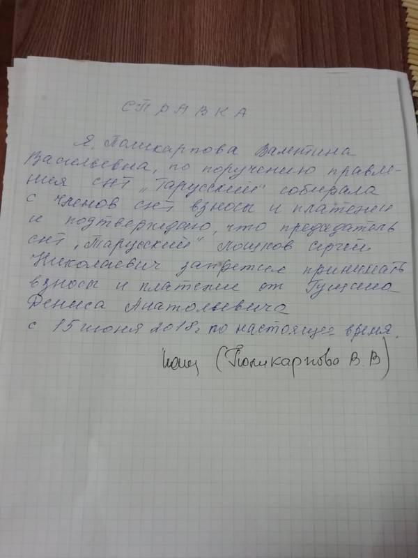 http://sg.uploads.ru/t/c1EDL.jpg