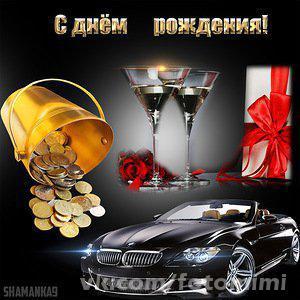 http://sg.uploads.ru/t/c87zE.jpg
