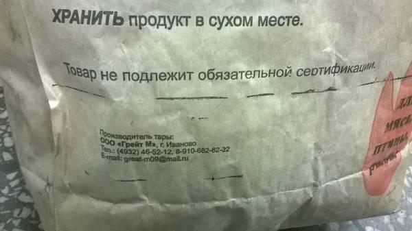 http://sg.uploads.ru/t/c8OYH.jpg