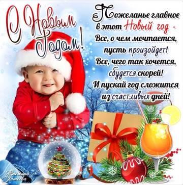 http://sg.uploads.ru/t/cABJQ.jpg