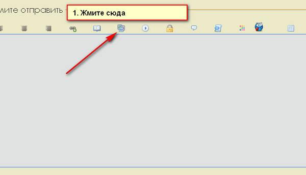 http://sg.uploads.ru/t/cEDfw.jpg