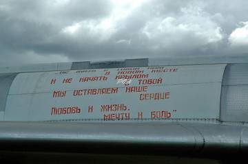 http://sg.uploads.ru/t/cETkS.jpg