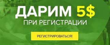 http://sg.uploads.ru/t/cGLJa.jpg