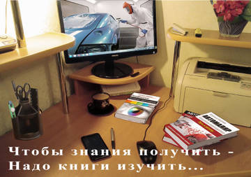http://sg.uploads.ru/t/cGWCg.jpg